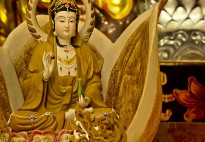 Oração Kuan Yin